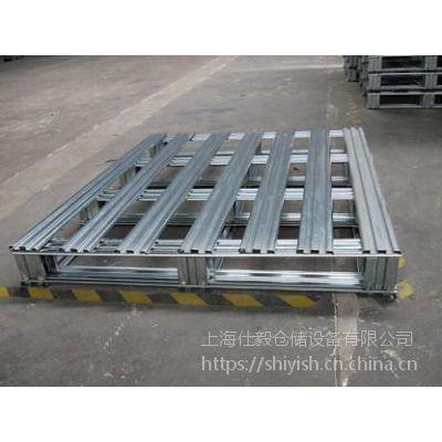 上海仕毅工厂定做环保镀锌钢制托盘【轻钢托盘】,经济环保
