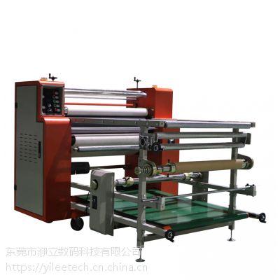 小型多功能烫画机热转印机器设备t桖印花机气压200/1200 家用电供电