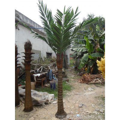 广州松涛工艺仿真小型椰子树 玻璃钢仿真树仿真树制造