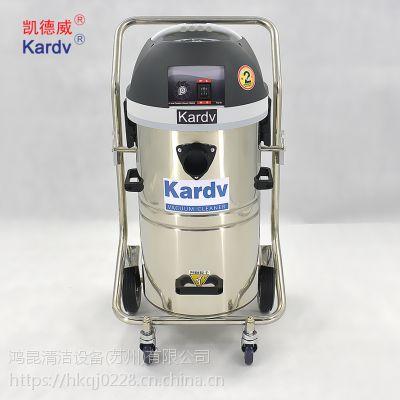 凯德威无尘室专用吸尘器DL-1245W洁净室吸尘器医药净化室吸尘器