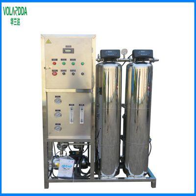 华兰达厂家制造 反渗透设备 玻璃水洗衣液制作设备 RO反渗透设备