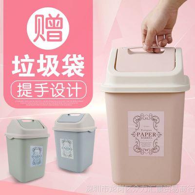 大号家用翻盖垃圾桶摇盖式客厅卧室厨房卫生间厕所办公室有盖带盖