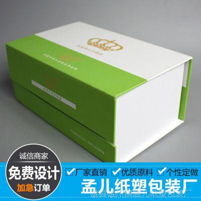 厂家专业供应 电器包装盒 玩具包装盒 快递盒 牛皮纸盒 速来选购
