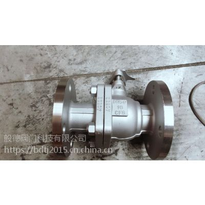 厂家直销质保两年不锈钢法兰球阀Q41F-16P DN150大体