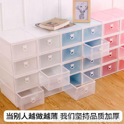 8个装收纳鞋盒抽屉式鞋子透明盒神器宿舍塑料鞋盒抖音日本单个装