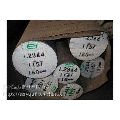 现货供应宝钢1.2344模具钢可零切加工配送到厂