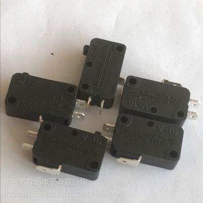 微动开关VH-16-3C25 广东厂家 V-16小型开关 2只脚