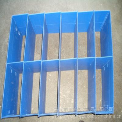 厂家供应东莞长安pp塑料板 防水蜂窝板 防静电中空板刀卡