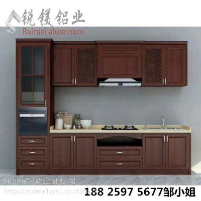 佛山全铝家具 定制铝合金橱柜 简约现代全铝橱柜