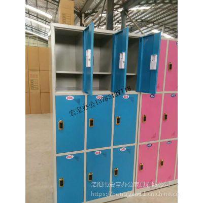 宏宝定制储物柜|感应锁寄存柜|浴池柜专业厂家