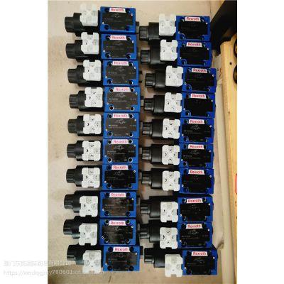 德国力士乐R901087088 4WE6D70 HG24N9K4电磁阀现货