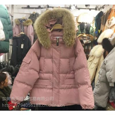 杭州便宜清货冬季棉衣羽绒服库存尾货地摊货批发女装棉服清货15元以下