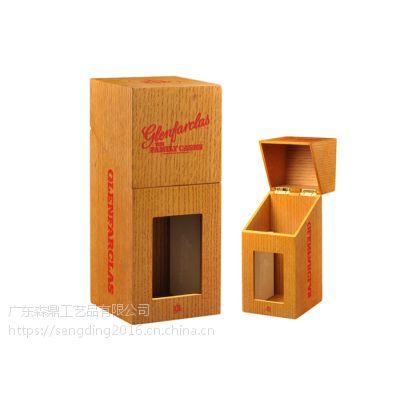 黑檀木皮酒盒_黑檀木皮酒盒生产_黑檀木皮酒盒定做-冠裕包装