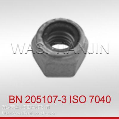 万喜铁路尼龙锁紧螺母DIN982 ISO7040