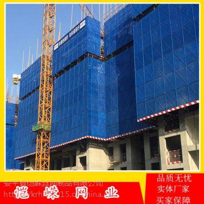 建筑爬架冲孔网片 建筑安全防护爬架网 建筑工程外脚手爬架