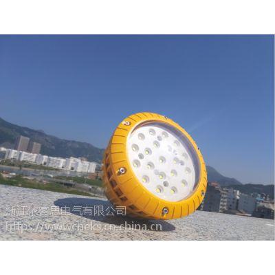 依客思防爆免维护LED照明灯EKS130防爆各种安装方式工业照明LED灯