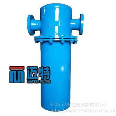 汽水分离器DN50价格/旋风式汽水分离器MQF-50 蒸汽沼气脱水除水分离器
