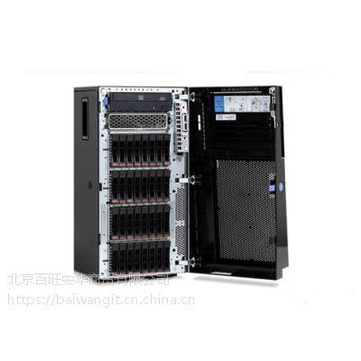 IBM服务器 __ X3500M4 4U机架式