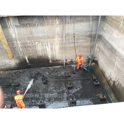 温州茶山卧龙路管道疏通,化粪池满水清理