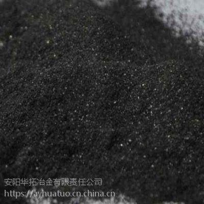 炼钢铸造使用的石墨粉产品 石墨粉采购批发找华拓冶金