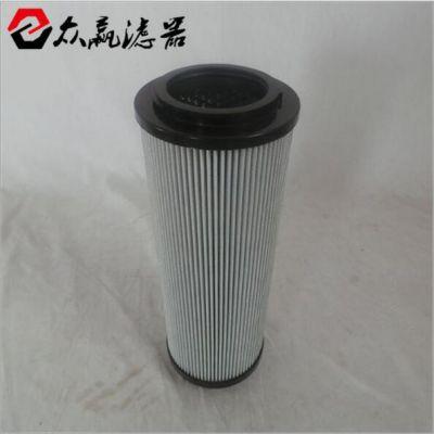 赫格隆液压油滤芯4783233-622推进油缸滤芯使用寿命长