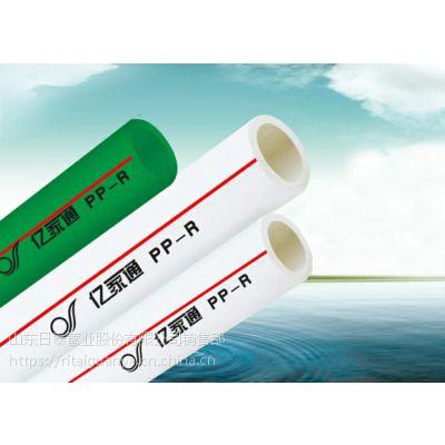 供应山东塑料管材供应商、PPR冷热水管生产商、PPR管材管件