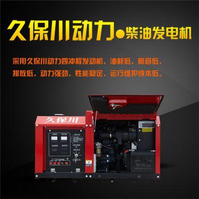 体积小15kw永磁静音柴油发电机