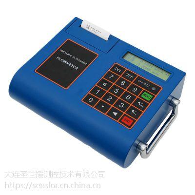 供应厂家直销 大连超声波流量计 便携式超声波流量计