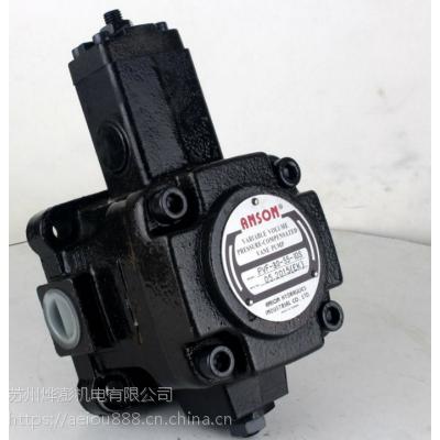 原装进口台湾ANSON安颂液压油泵PVF-40-70-10叶片泵