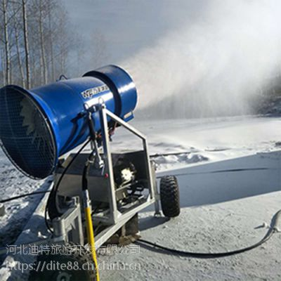 全自动造雪机多少钱迪特造雪设备