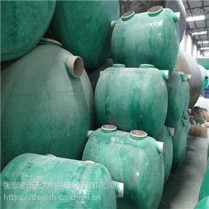 常州一体式玻璃钢化粪池,隔油池,混凝土化粪池