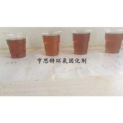 苏州亨思特优质稳定的固化剂畅销品牌是您值得信赖的环氧固化剂