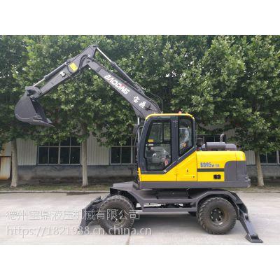 BD95W-9A高速轮式挖掘机供应商