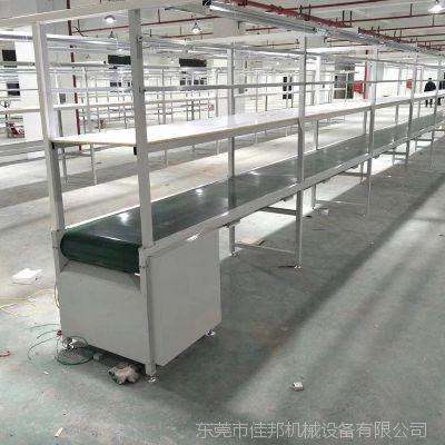 东莞佳邦厂家 非标定制各款流水线输送设备
