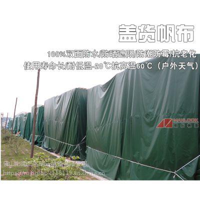 防晒帐篷 长期使用雨布 防水挡雨棚 车棚用耐晒篷布