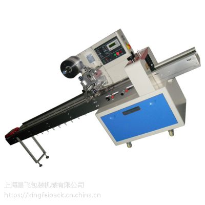 XF-Z250 枕式包装机 牙刷包装机 日用品包装机械