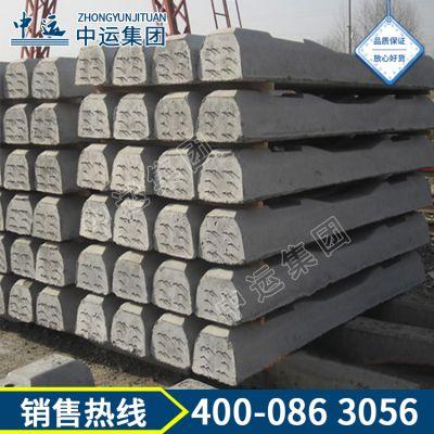 水泥轨枕,铁路水泥轨枕,枕木 加工定制矿用混凝土枕木