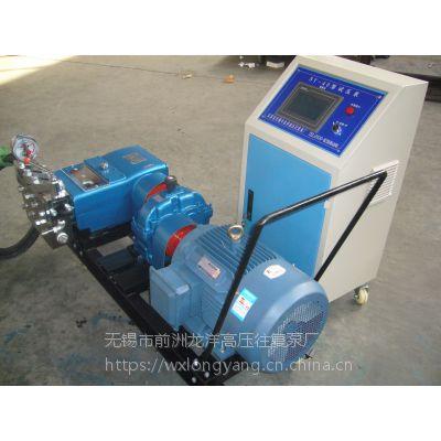 高压70MPa试压泵/检测设备试压泵~超高压力试压泵