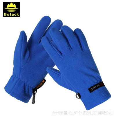 布特男女手套户外抓绒防寒保暖棉绒手套骑车运动手套