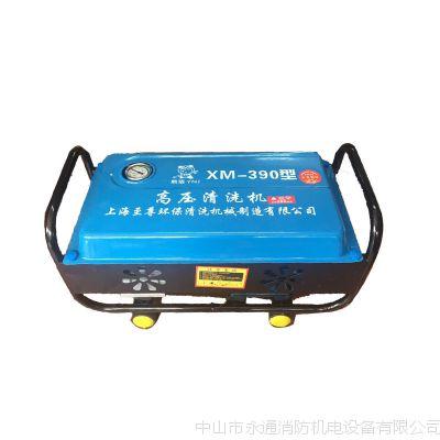 商业高压清洗机HM-390上海熊猫家用小型洗车行高压洗车机适用于: 1、各种机动车辆、工程车辆、工