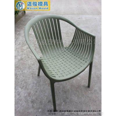 塑料圆凳子开模定制厂家 黄岩模具加工制造公司 价格实惠