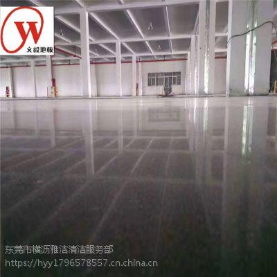 陕西南郑 镇巴金刚砂硬化地坪|耐磨地面打磨抛光|混凝土固化施工