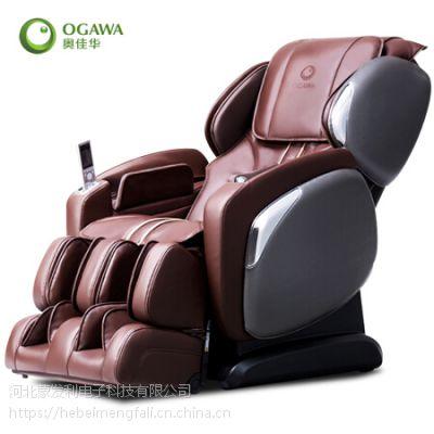 奥佳华天行者按摩椅——懂你需求的按摩椅