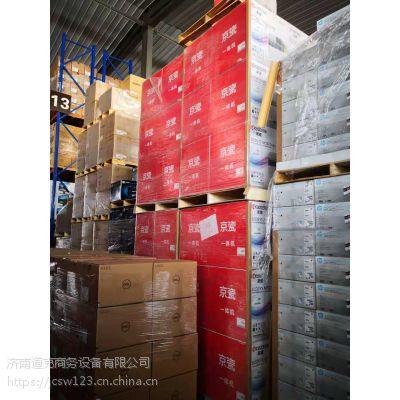 济南京瓷复印机专卖商城(京瓷复印机山东区总代理)