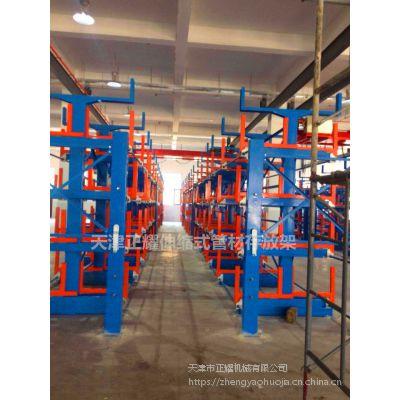 上海棒材库配套货架 伸缩悬臂货架周边案例 方便存取 省空间 厂家