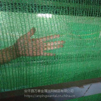 工地遮土网 盖土网三针绿色 建筑地用防尘网