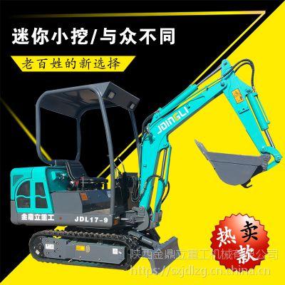 小型履带挖掘机价格 微型农用挖沟机