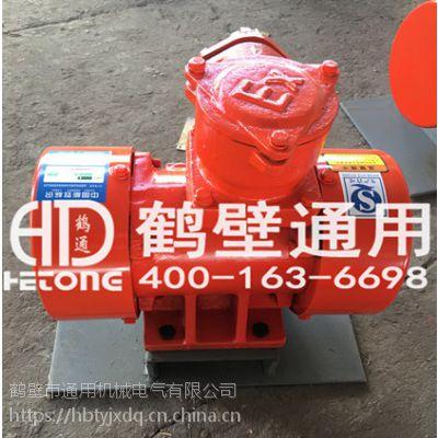 鹤壁通用 ZFB25型仓壁振动器质量可靠 辽宁仓壁振动器常选