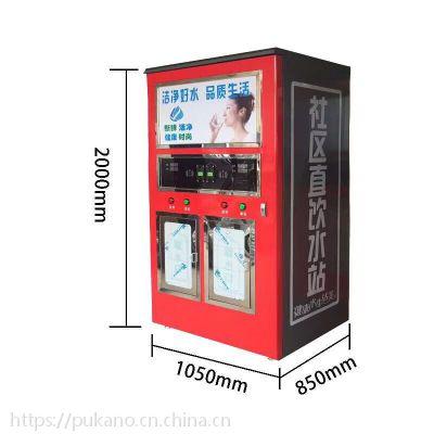 24小时自动售水机 北京刷卡投币售水机 共享水站 小区售水机