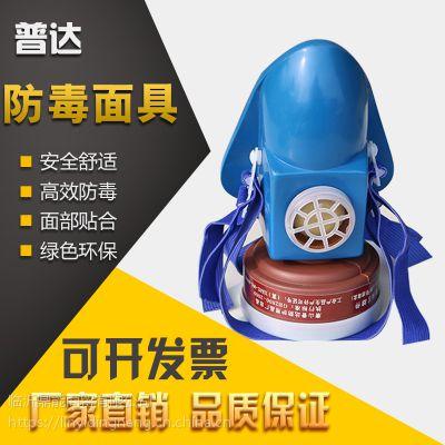 普达自吸过滤式防毒面具呼吸器半面罩工业喷漆农业防毒口罩